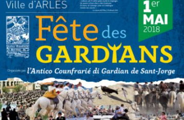 fete guardians 2018